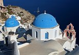 1 Day Cruise to Santorini from Rethymno Crete