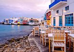 3 Day Greek Island Hopping, Santorini, Mykonos, Delos Cruise, Caldera Sunset