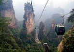 All-inclusive 4 Days Private Zhangjiajie Tour Includes the Glass Bridge & a Show