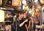 Tokyo Bar Hopping Tour in Shinjuku - Explore the hidden bars in food alleys