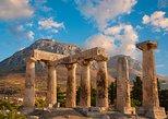 Ancient Corinth, Epidaurus, Nafplio full day private tour (Van, 1-7 passengers)