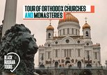 (private) Day tour of Orthodox churches and monasteries