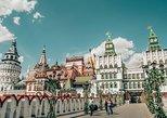 Izmailovo-Flohmarkt und Kreml in Izmaylovo