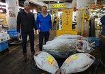 Adachi Fish Market and Shibamata Town from Adachi