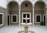 The Bardo Museum