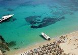 Mykonos South Coast Cruise with Glass Bottom Boat