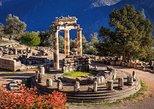 Delphi Full Day