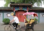 Asia - China: Beijing Private Tour to Summer Palace plus Drum Tower Performance and Rickshaw