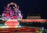 Asien - China: Private abendliche Besichtigungstour durch Peking