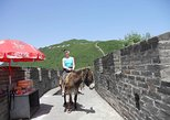 Asien - China: Mutianyu - Chinesische Mauer und Sommerpalast: Private Tagestour mit Mittagessen und Eintritt