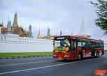 Bangkok Sightseeing Tour, Bangkok Hop on Hop off Bus Tour by Giants City Tour