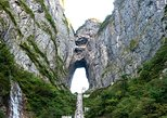 All-inclusive 3 Days Private Zhangjiajie Tour Includes Mt.Tianmen and a Show
