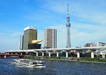 Private Walking Tour of Tokyo with a water bus ride. Rate for groups