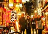 Namba Night Walking Tour in Osaka, Japan
