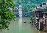 Zhangjiajie and Fenghuang 4 Days Private All-inclusive Tour with Private Car/Van