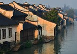 Private Transfer between Wuzhen Water Town and Shanghai City Center