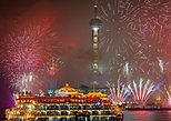 Shanghai Huangpu River Night Cruise with Buffet Dinner