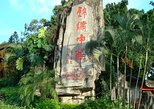 Private Shenzhen Tour: Splendid China Folk Village Cultural Center Tour from Guangzhou