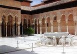 Alhambra group walking tour