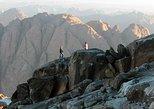 Trip to St. Catherine's Monastery & Mount Sinai, Saint Catherine, Egypt