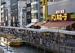 See Tokyo on Your Cruise-Over