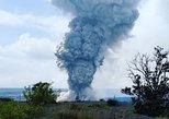 Hawai'i's Volcanoes National Park