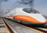 Taiwan High Speed Rail 3 Days Pass