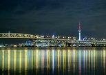Auckland Lights - City Night Tour