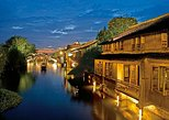 Private Round Trip Transfer to Wuzhen Water Town from Hangzhou