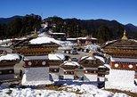 10Days Bhutan Travel Plan