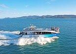 Whitsunday Island Boat Adventure