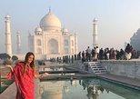 Taj Mahal Entrance Ticket : With Skip The Line Entry.