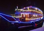 Dhow Cruise Dinner on Dubai Creek