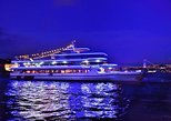 All Inclusive Bosphorus Dinner Cruise and Turkish Night Show