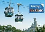 Hong Kong and Macau Attractions Pass