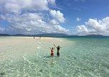 Phantom Island & Snorkeling Half Day Tour from Ishigaki