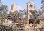 Bethlehem & Jericho Full Day Tour from Jerusalem & Tel Aviv