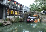 Suzhou Private Transfer to Zhouzhuang Water Town with Shanghai Drop-off Option
