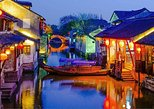 Private Zhouzhuang Tour from Suzhou with Lunch or Dinner