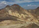 4 peaks of mount Aragats