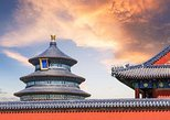 Asia - China: Beijing Private Tour of Temple of Heaven, Tian'anmen Square, Forbidden City