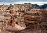 2-Day Tour to Charyn Canyon