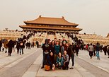 4 hours layover Tour to Forbidden City & Tiananmen Square