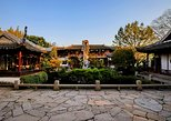 A Private Suzhou Day Tour from Shanghai with Lingering Garden and Tiger Hill