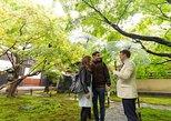 Expert Led Japanese Gardens Tour