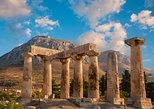 Ancient Corinth, Epidaurus, Nafplio full day private tour (Taxi, 1-4 passengers)