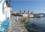 PRIVATE CITY & ISLAND MYKONOS TOUR