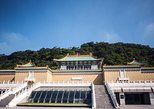 National Palace Museum Admission Ticket