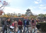 17 places to visit and things to do in osaka | osaka castle town bike tour