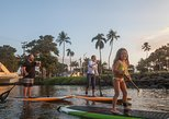 Private Stand up Paddle Lesson and Tour (for 1 or more paddlers)
